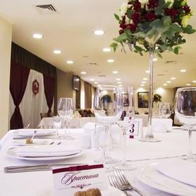 Voyager - ресторан в Харькове - портфолио 4