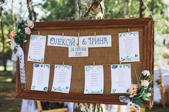 Свадебная серия Лёши и Иры. - фото №1