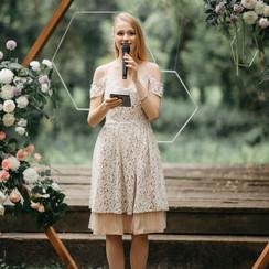 Елена Борисенко - выездная церемония в Киеве - фото 2