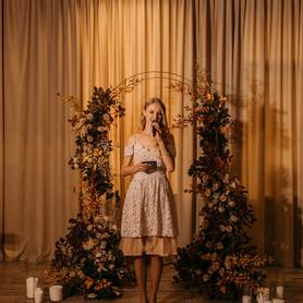 Елена Борисенко - выездная церемония в Киеве - портфолио 5