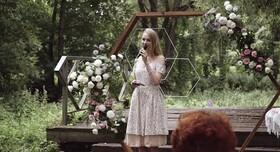 Елена Борисенко - выездная церемония в Киеве - фото 1