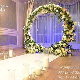 Panorama Event Studio (Panorama Wedding)