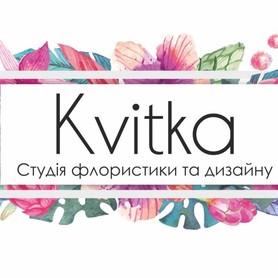 Студія флористики та дизайну «Kvitka»