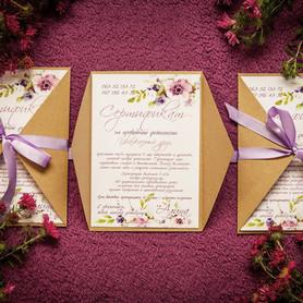 SAVE the DATE. Wedding printing. Свадебная полиграфия - портфолио 1