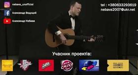 Александр Небава - ведущий в Киеве - портфолио 5