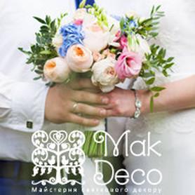 Декоратор, флорист MakDeco