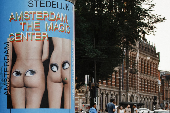 Amsterdam the magic center - фото №1