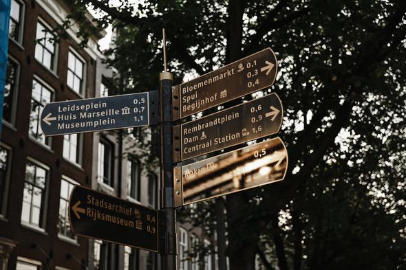 Amsterdam the magic center - фото №2