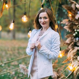 Валентина Висленко