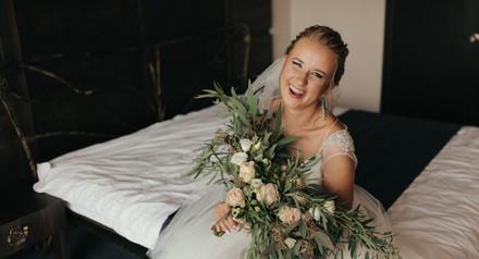 Подарок при бронировании свадьбы
