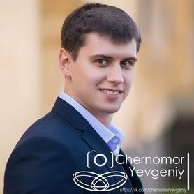 Евгений Черномор