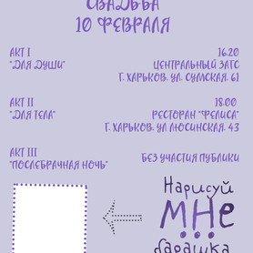Назар Криворучко - портфолио 2