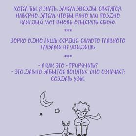 Назар Криворучко - портфолио 3