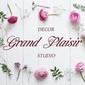 Grand plaisir