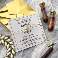 O'Calligraphy - пригласительные на свадьбу в Львове - фото 4
