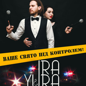 Ira&Yura