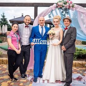 Дарья Шостак - свадебное агентство в Бердянске - портфолио 1