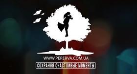 Pererva production - фото 1
