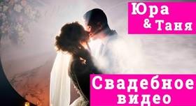 Pererva production - видеограф в Киеве - портфолио 4