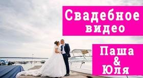 Pererva production - видеограф в Киеве - портфолио 5