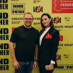 Инна Кушнир |Ведущая & Организатор Харьков| - фото 1