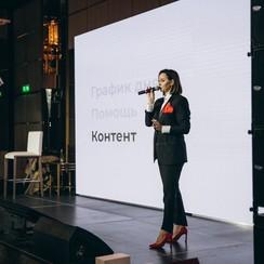 Инна Кушнир |Ведущая & Организатор Харьков| - фото 2