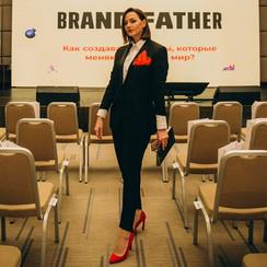 Инна Кушнир |Ведущая & Организатор Харьков| - фото 3