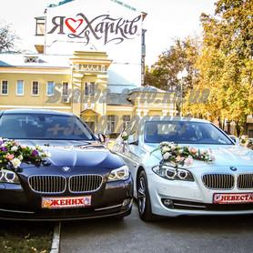 BMW 528i - авто на свадьбу в Харькове - портфолио 1