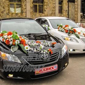 Toyota Camry - авто на свадьбу в Харькове - портфолио 2