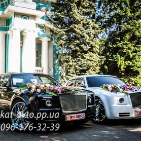 Rolls-Royce Phantom - авто на свадьбу в Харькове - портфолио 1