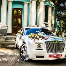 Rolls-Royce Phantom - авто на свадьбу в Харькове - портфолио 2