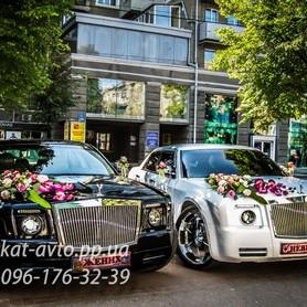 Rolls-Royce Phantom - авто на свадьбу в Харькове - портфолио 4