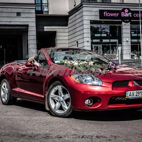Mitsubishi Eclipse - авто на свадьбу в Харькове - портфолио 2
