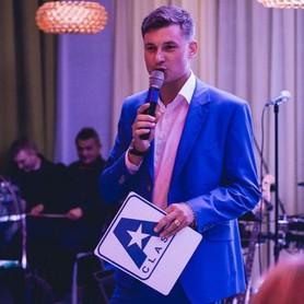 Дмитрий Архипов - ведущий в Севастополе - портфолио 1