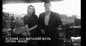 Вокалистка || Ксения  Шмагайло || + DJ - фото 3