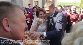Виктория Зарицкая - ведущий в Полтаве - фото 4