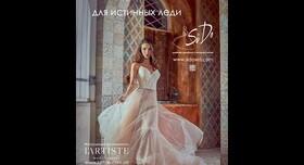 Ольга Покровская - стилист, визажист в Киеве - фото 1