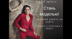 Ольга Покровская - стилист, визажист в Киеве - фото 3