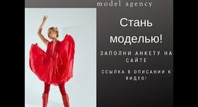 Ольга Покровская - фото 2