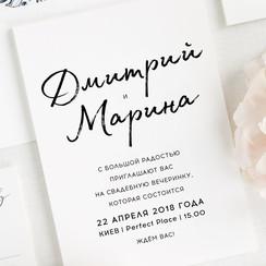 beloved.cards - пригласительные на свадьбу в Львове - фото 4