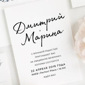 beloved.cards - пригласительные на свадьбу в Львове - портфолио 4