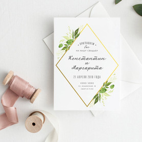 beloved.cards - пригласительные на свадьбу в Львове - портфолио 3