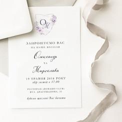 beloved.cards - пригласительные на свадьбу в Львове - фото 2