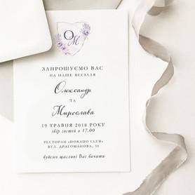 beloved.cards - пригласительные на свадьбу в Львове - портфолио 2