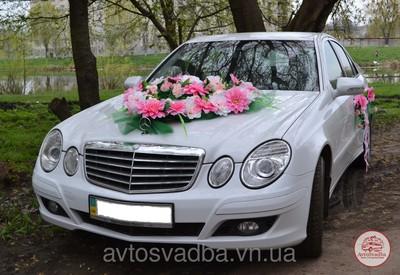AvtoSvadba - фото 2