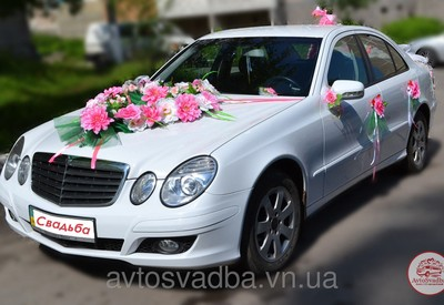 AvtoSvadba - фото 1