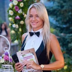 Юлия Данилюк - фото 1