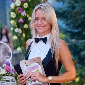 Юлия Данилюк - ведущий в Запорожье - портфолио 1
