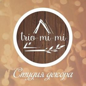 Студия декора Trio-mi-mi