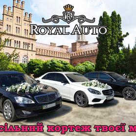 Mercedes S600 221 - авто на свадьбу в Черновцах - портфолио 1